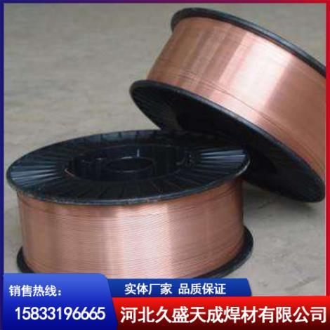 气体保护焊焊丝供货商