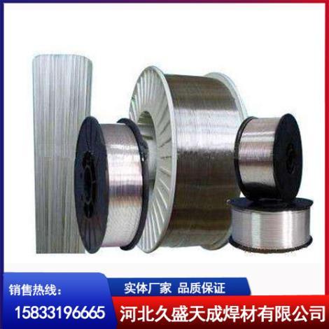 气体保护焊焊丝销售