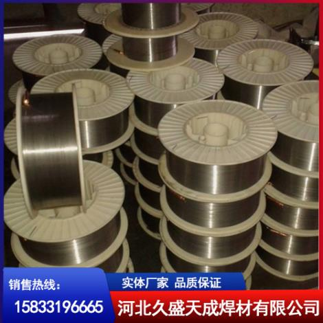 耐磨合金药芯焊丝生产商