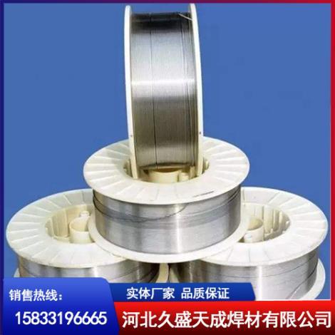 CO2气体保护焊药芯焊丝定制