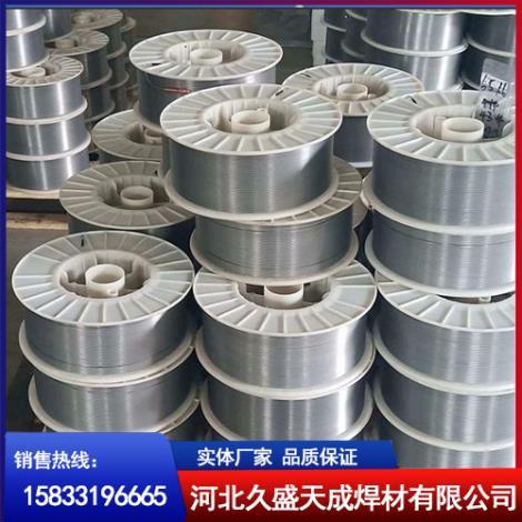 CO2气体保护焊药芯焊丝销售