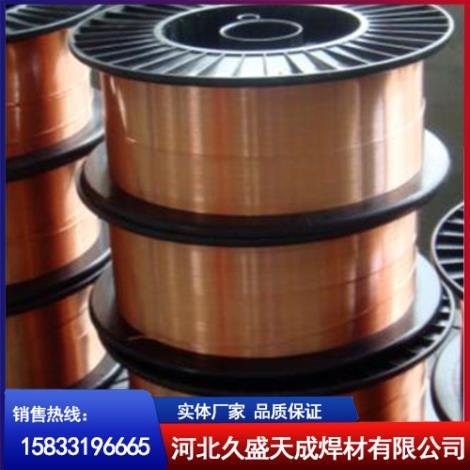 镀铜实心气保护焊丝批发