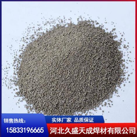 烧结焊剂生产商