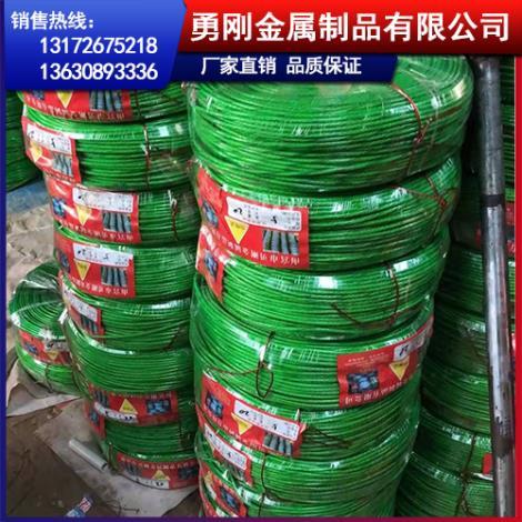綠皮鋼絲繩