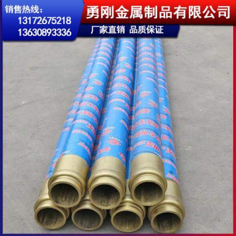 胶管钢帘线
