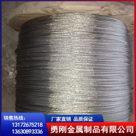 电镀锌钢丝绳