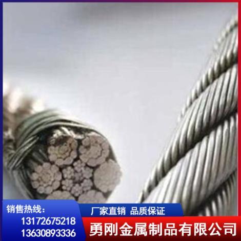 电梯专用钢丝绳