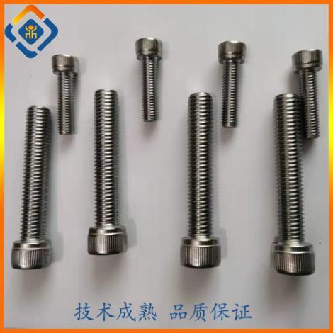 不锈钢紧固件退磁处理