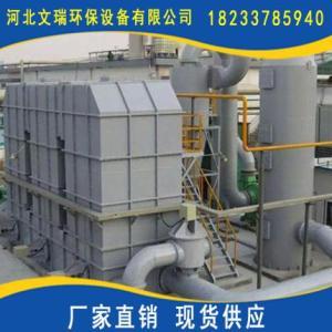 廢氣催化燃燒設備廠家