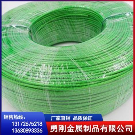 包塑钢丝绳批发