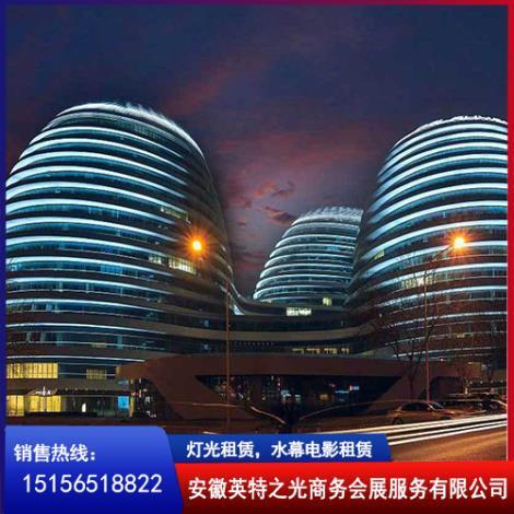 城市亮化工程策劃
