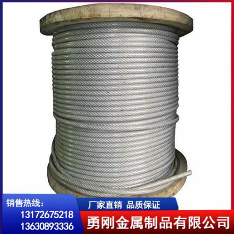 不锈钢钢丝绳定制