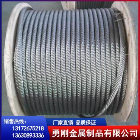 不锈钢钢丝绳批发