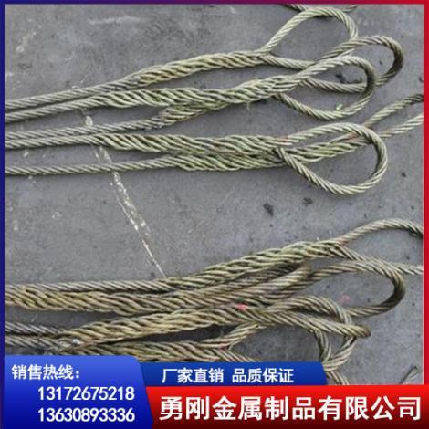 插编钢丝绳批发
