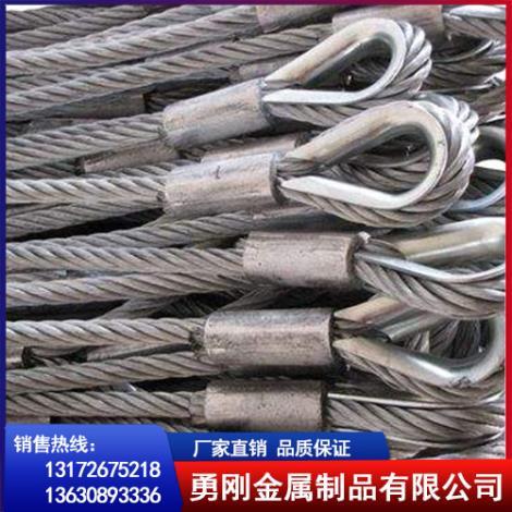 插编钢丝绳生产商