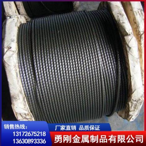電鍍鋅鋼絲繩定制