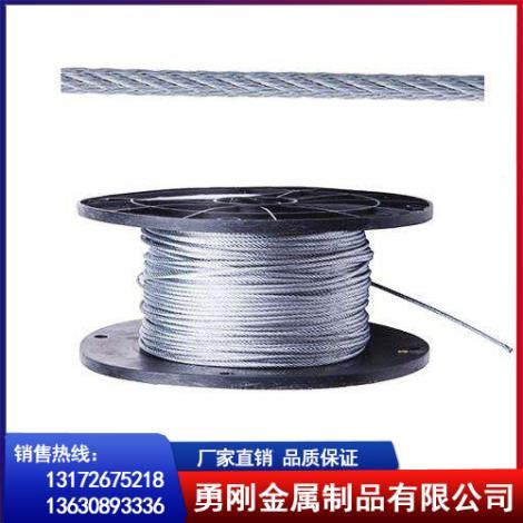 電鍍鋅鋼絲繩批發