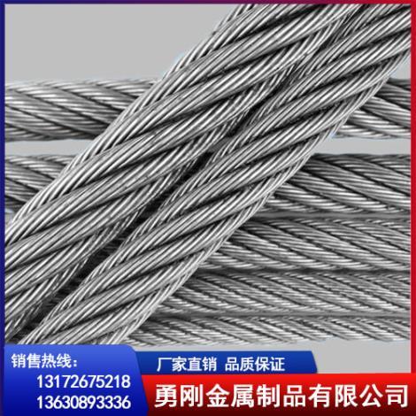 电梯专用钢丝绳厂家