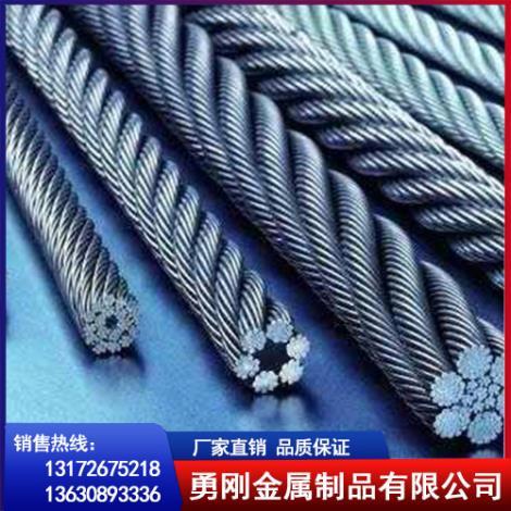 电梯专用钢丝绳生产厂家