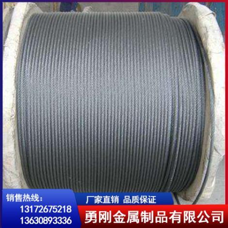 镀锌钢丝绳定制