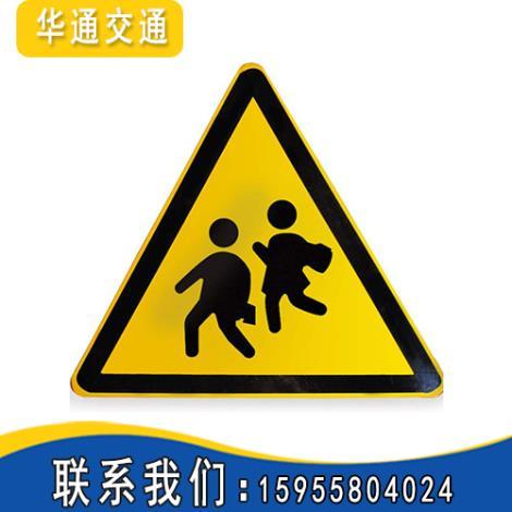 警告标志牌定制