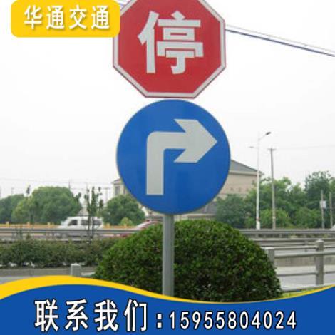 禁令标志牌直销