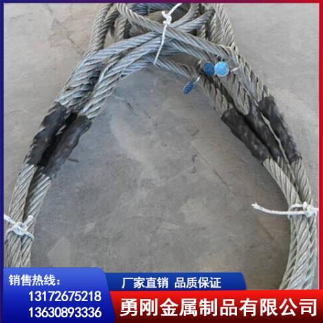 復合鋼絲繩廠家