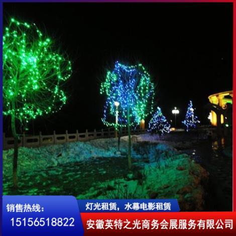 園林燈光亮化工程