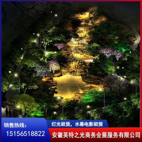 園林燈光亮化工程策劃