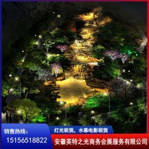 园林灯光亮化工程策划