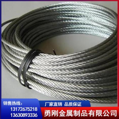 钢丝绳定制