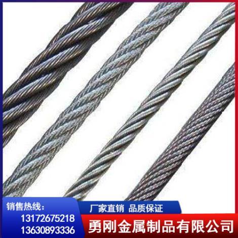 钢丝绳批发