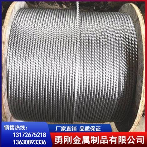 光面鋼絲繩生產廠家