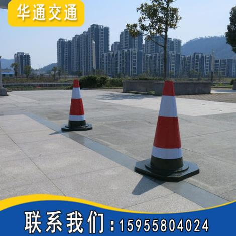 路障反光地桩施工