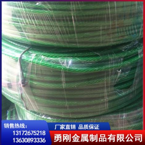 綠皮鋼絲繩廠家