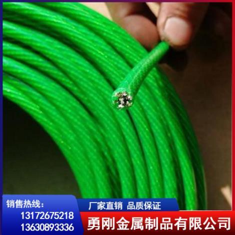 綠皮鋼絲繩哪家好