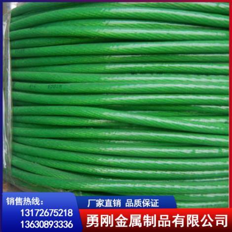 绿皮钢丝绳哪家好