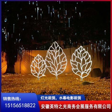 樹木亮化工程生產研發