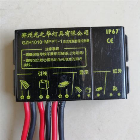 周口路灯经销批发厂家   美丽乡村GZH1010-MPPT直流变频太阳能灯推荐品牌
