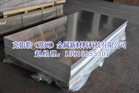 硬质合金铝板