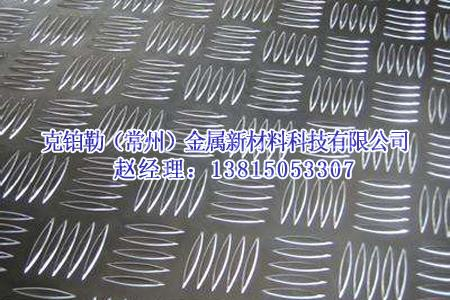 保温花纹铝板