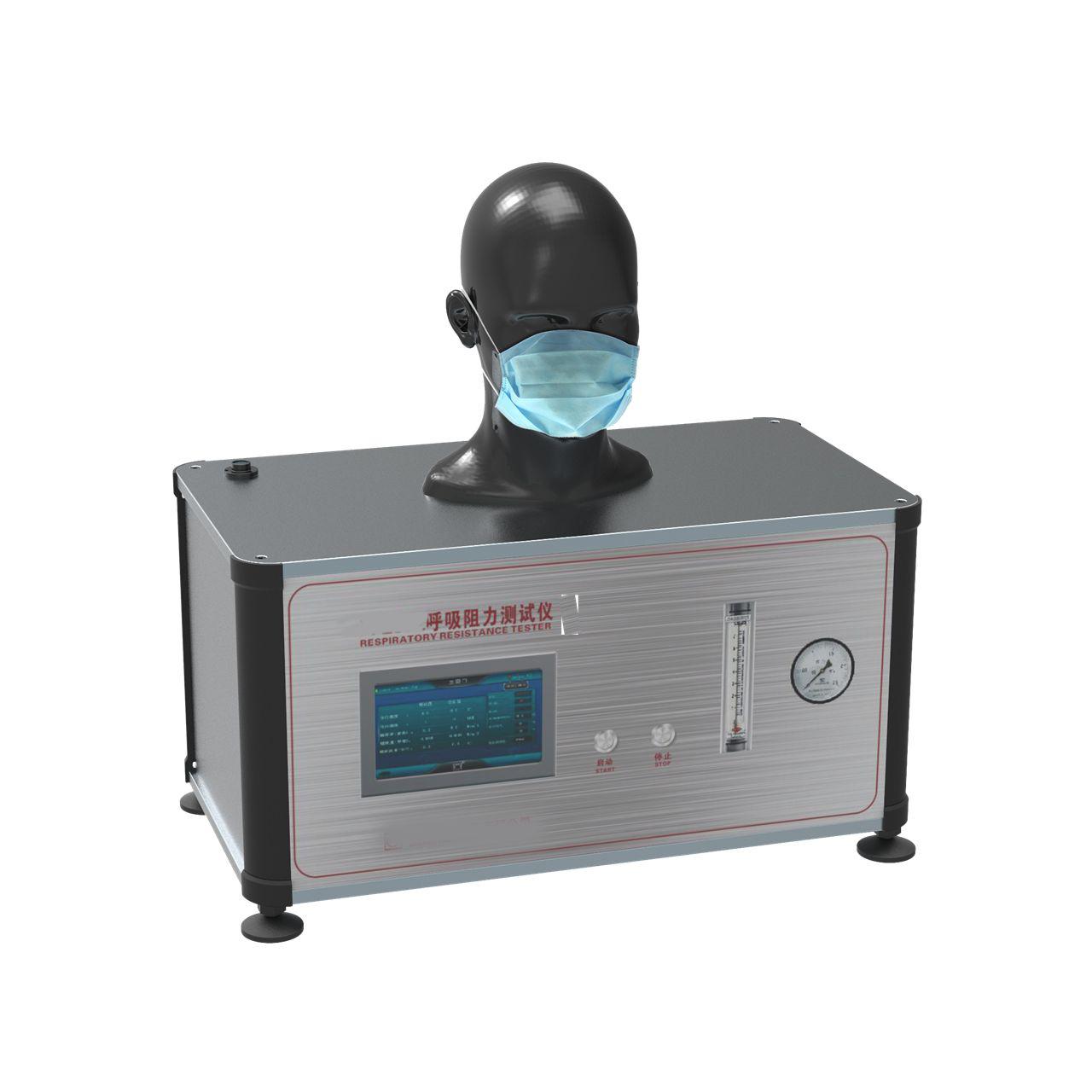 YG526口罩呼吸阻力测试仪