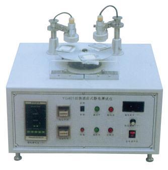 YG401医用防护服静电衰减性能测试仪