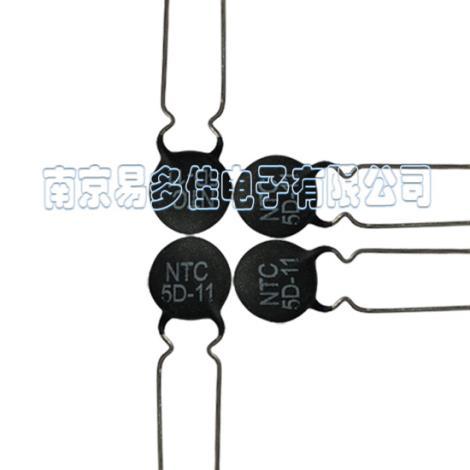 NTC 5D-11 功率型热敏电阻定制