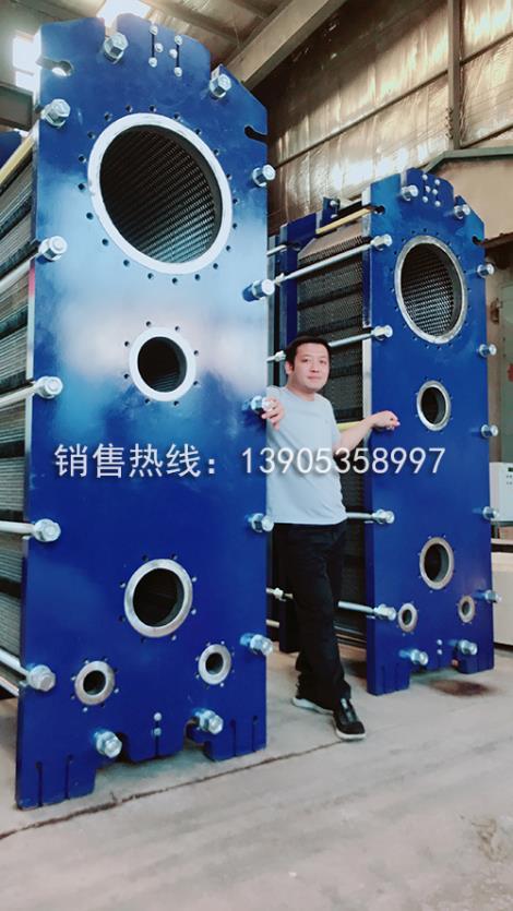 冷凝器加工