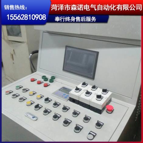 系统集成无碳纸涂布控制柜