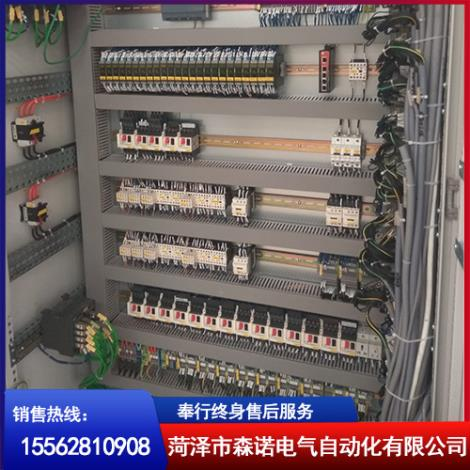 PLC柜体供货商