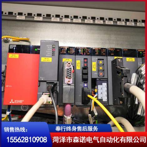 工业炉控制器费用