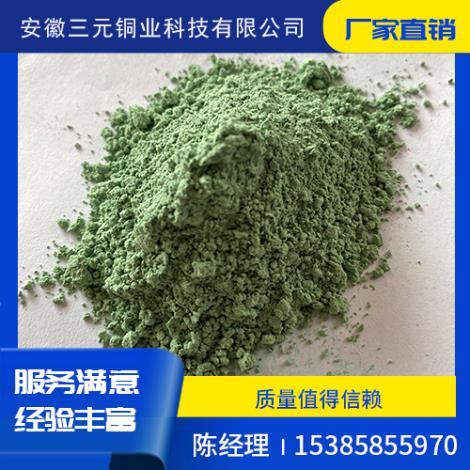 王銅50%可濕性粉劑