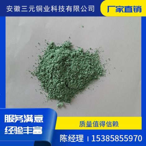 王銅68.95%+4.2%霜脲氰